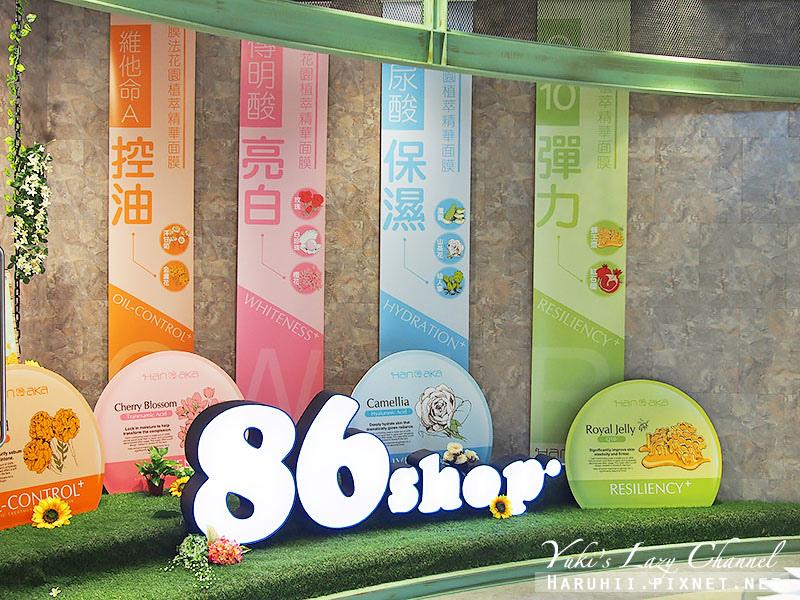 86小舖微風松高店38