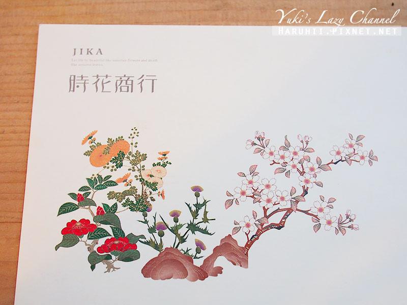 時花商行JIKA6