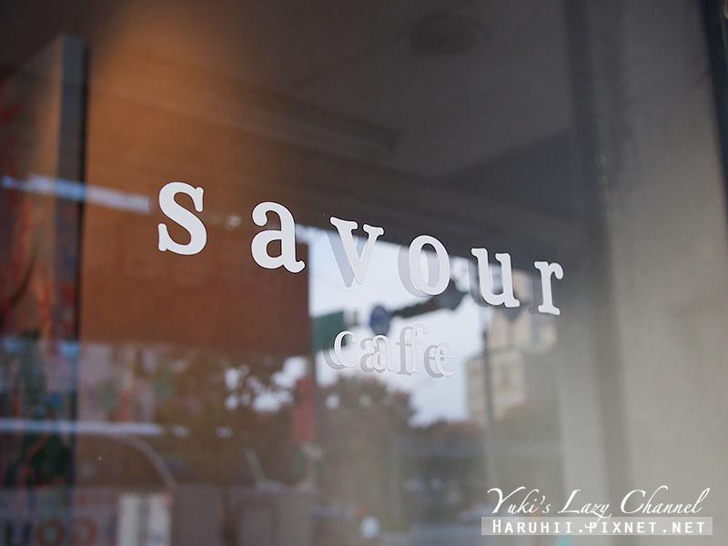SavourCafe2