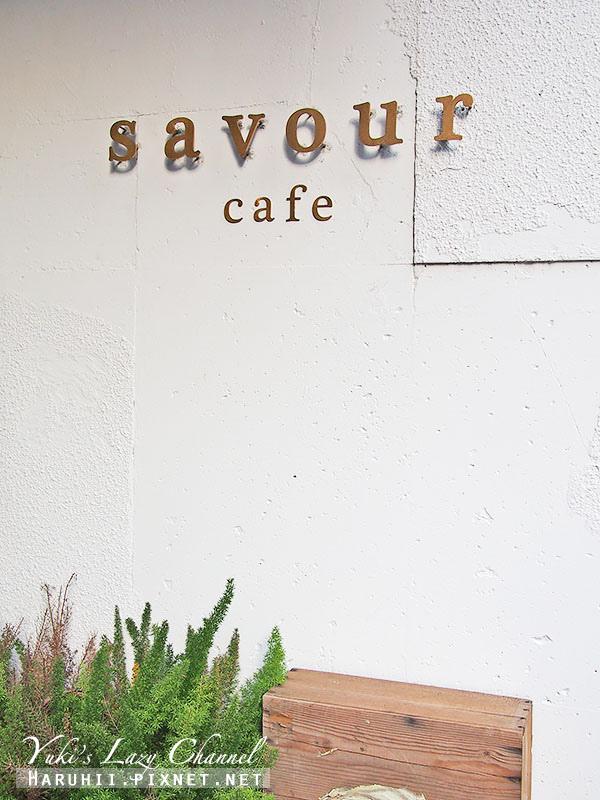 SavourCafe3