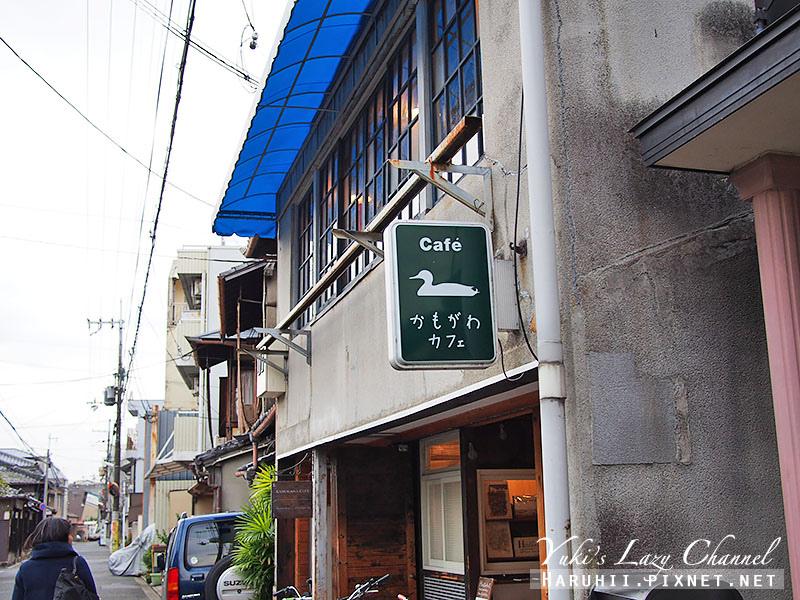 鴨川咖啡 かもがわカフェ.jpg