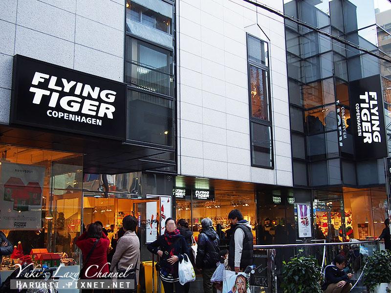 flyingTiger北歐雜貨
