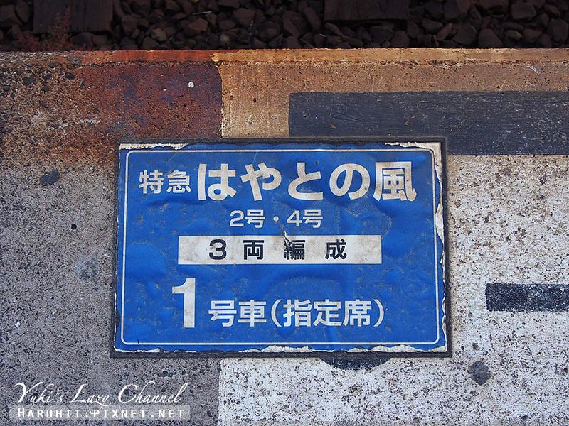 隼人之風霧島神宮11