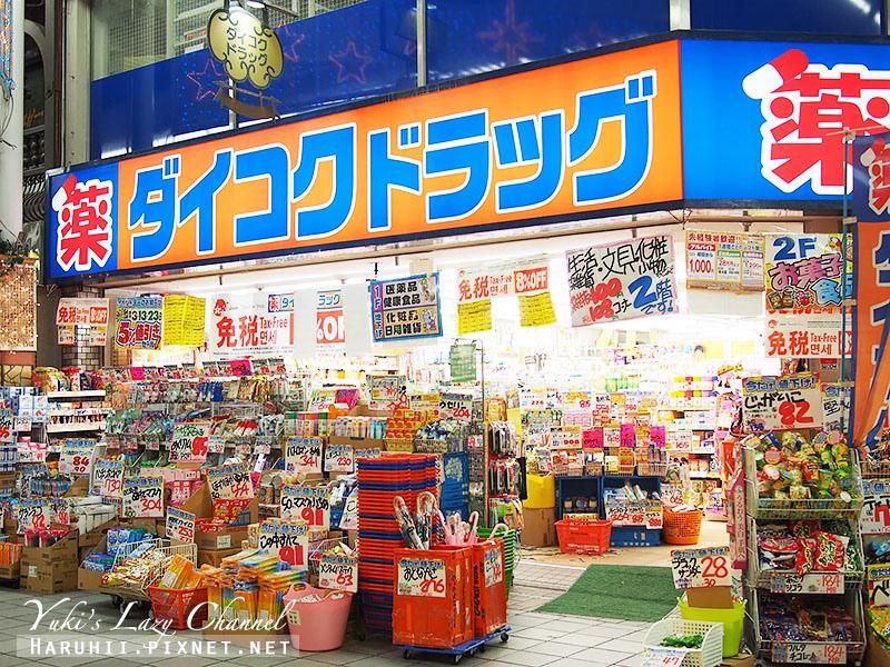 日本新退稅制度購物5