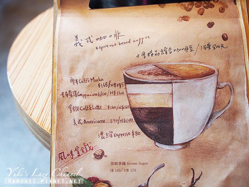 光一咖啡7