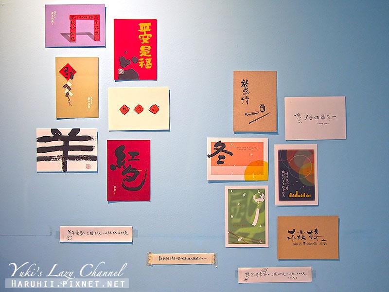 台南創藝生活節24