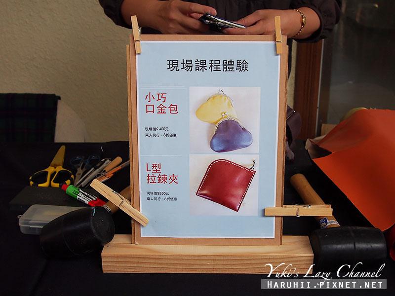 台南創藝生活節43