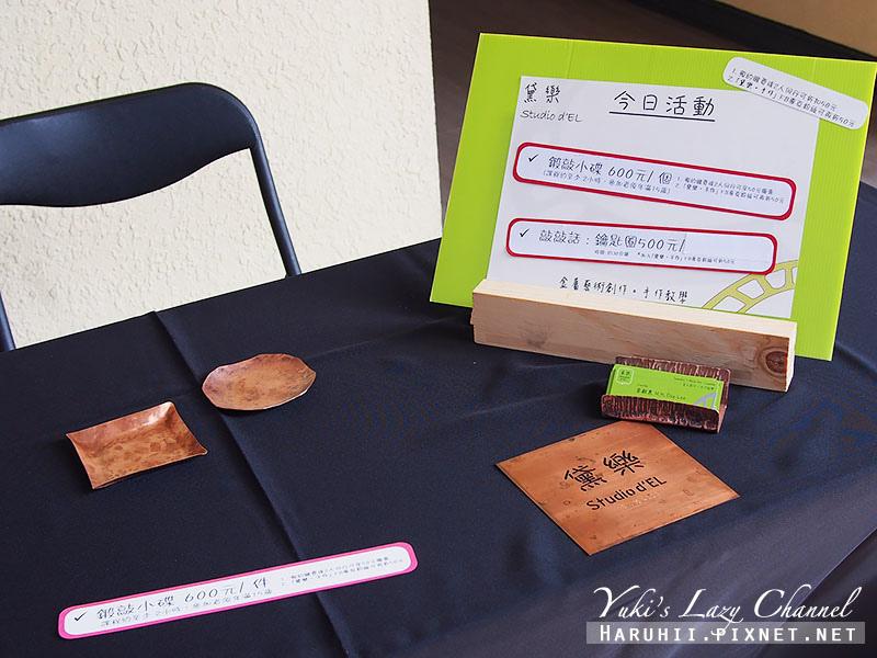 台南創藝生活節44