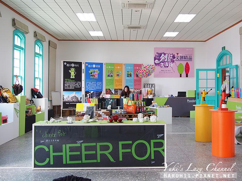 台南創藝生活節48