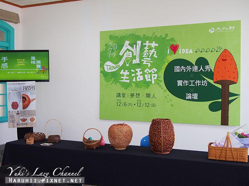 台南創藝生活節50