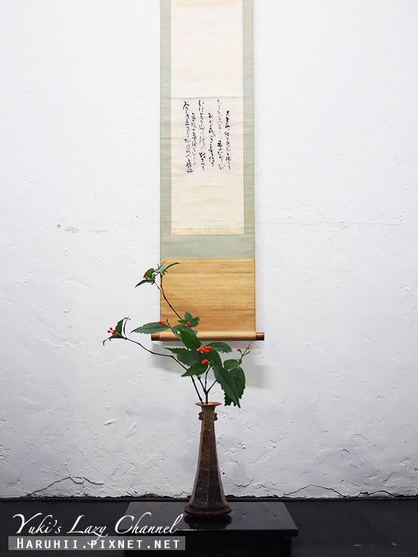 台南衛屋茶事13