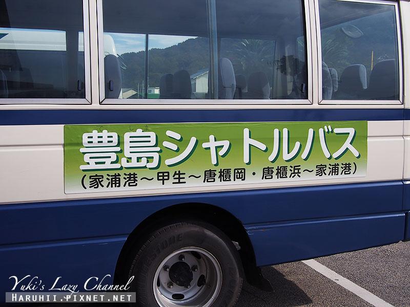 豐島巴士1