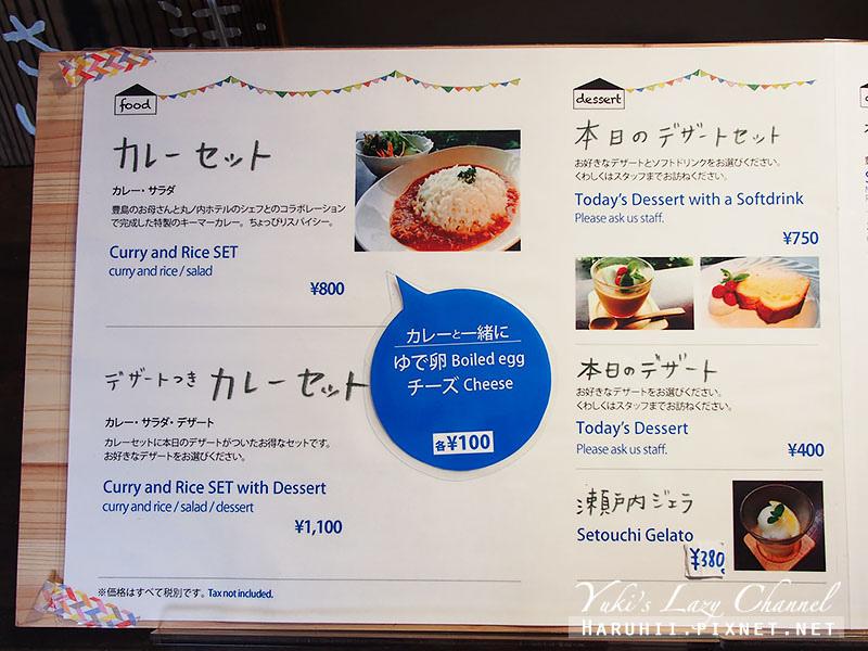 豐島島廚房3
