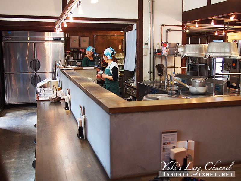 豐島島廚房9