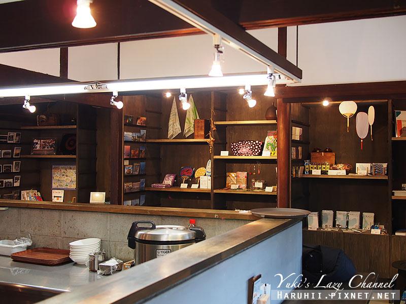 豐島島廚房13