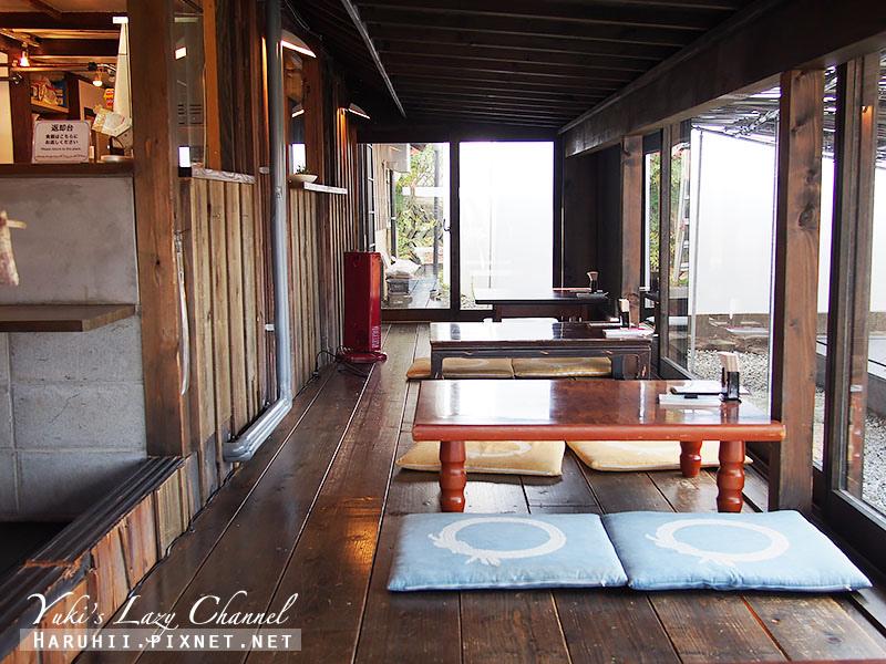 豐島島廚房17