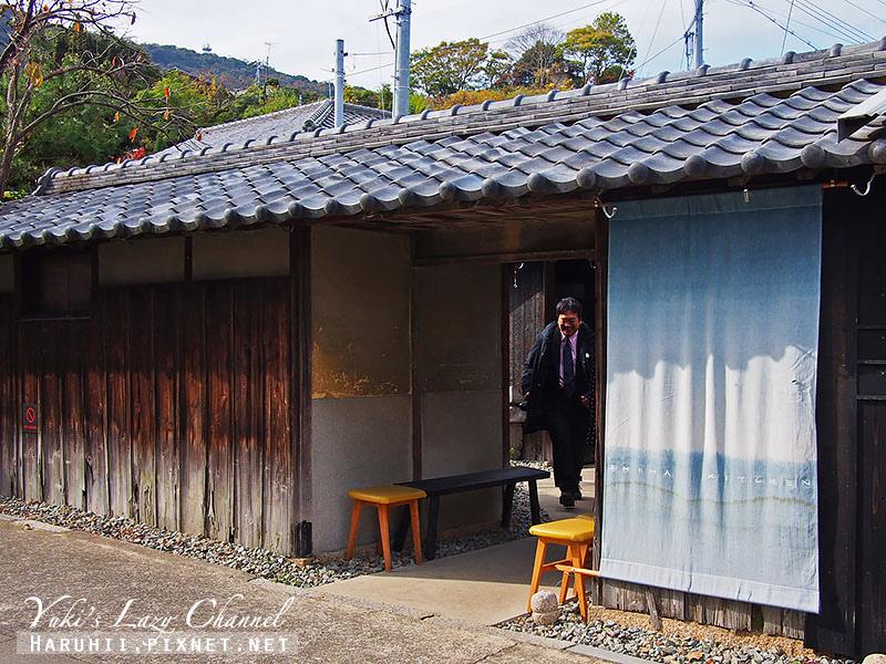 豐島島廚房21