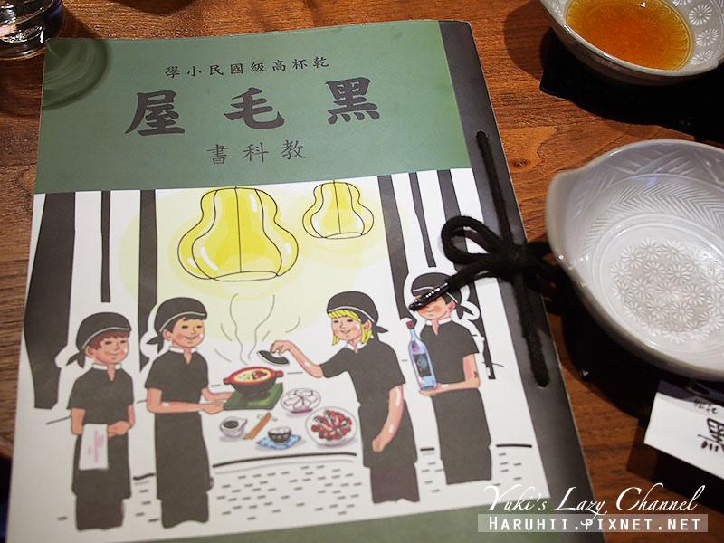乾杯黑毛屋日式鍋物13