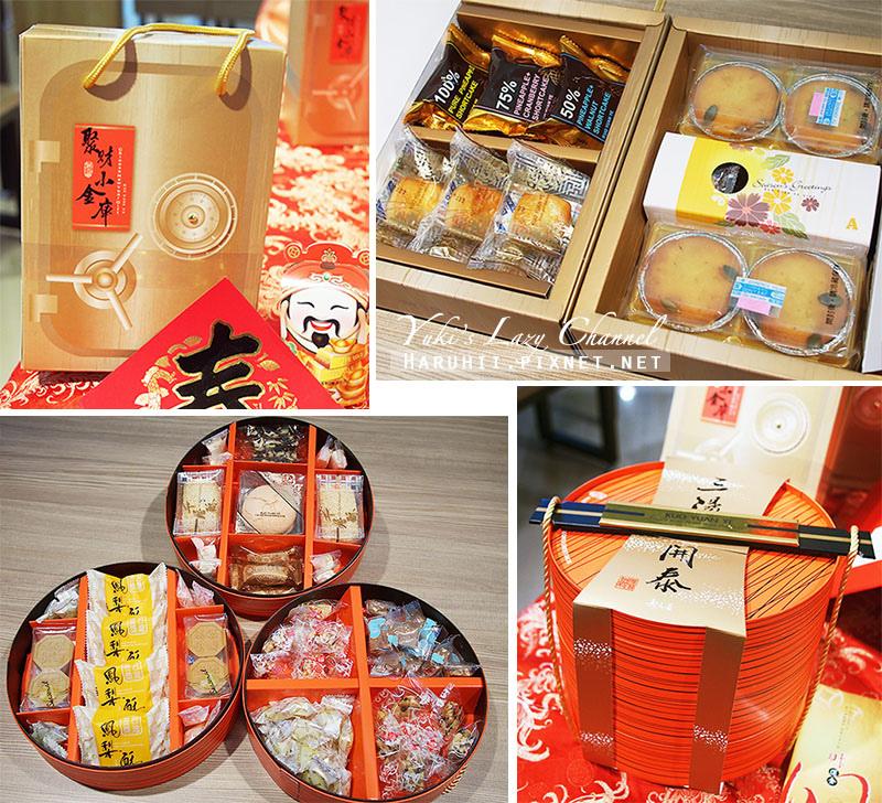 郭元益新春禮盒3