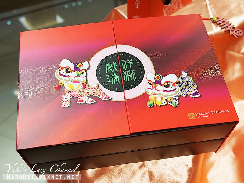 郭元益新春禮盒5
