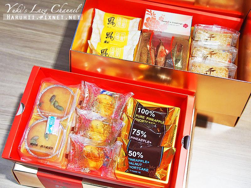郭元益新春禮盒7