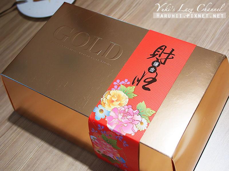 郭元益新春禮盒8