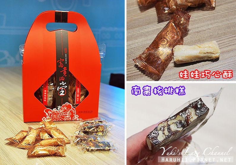 郭元益新春禮盒11