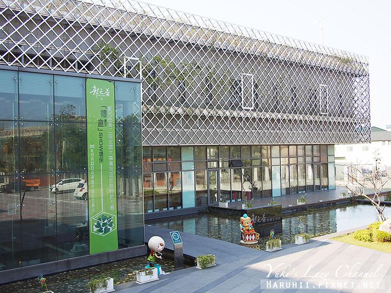 郭元益綠標生活館5