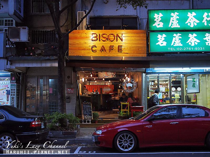 BisonCafe敝所咖啡古巴三明治1