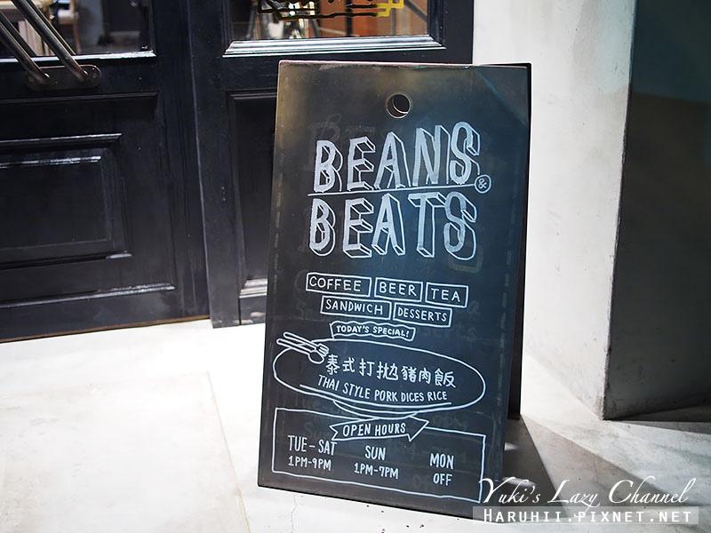 beans&beats11