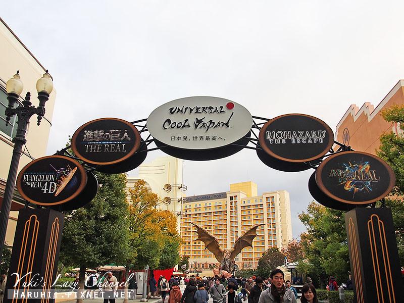 大阪USJ環球影城進擊的巨人0