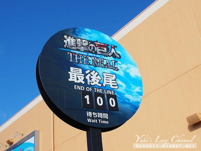 大阪USJ環球影城進擊的巨人10