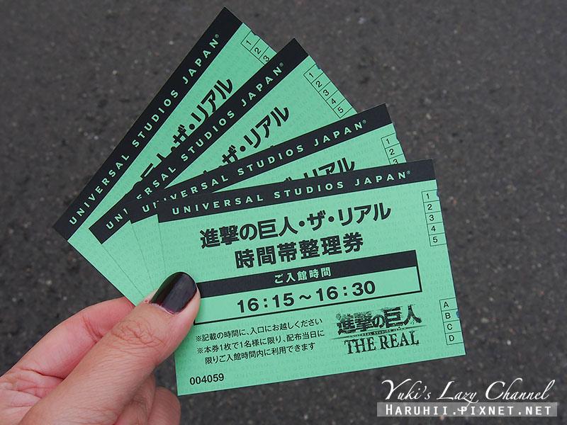 大阪USJ環球影城進擊的巨人11