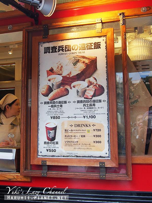 大阪USJ環球影城進擊的巨人12