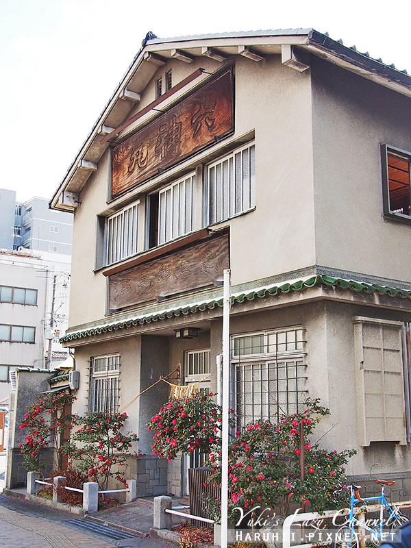 京都住宿鈁屋kazariya