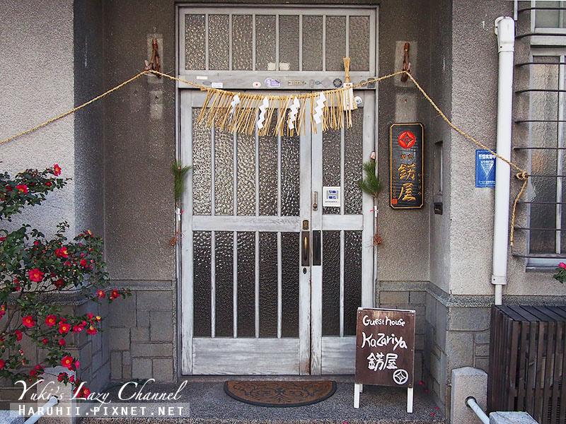 京都住宿錺屋kazariya