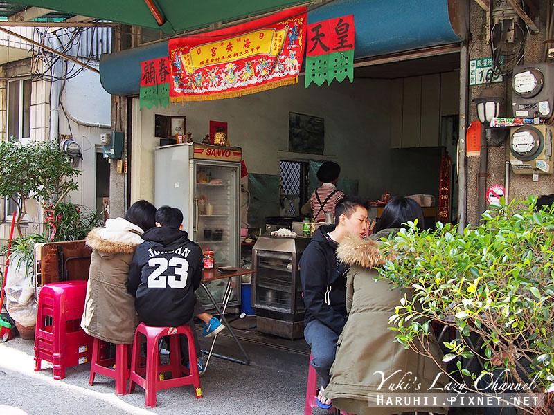台南水仙宮無名早餐3