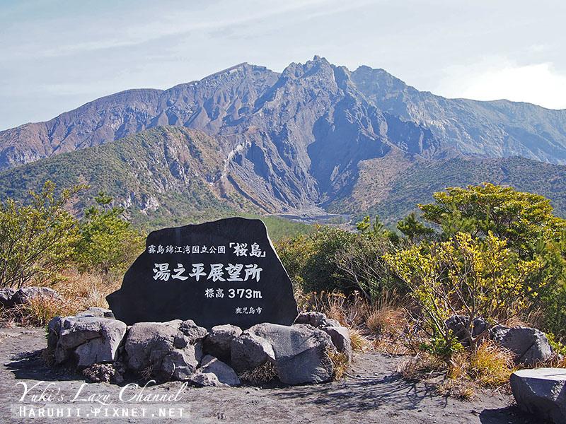 鹿兒島櫻島火山9
