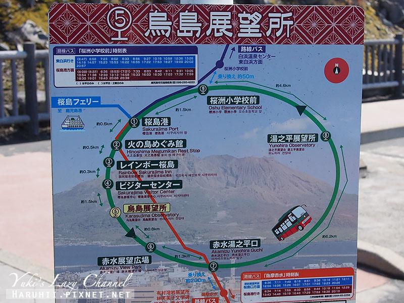 鹿兒島櫻島火山13