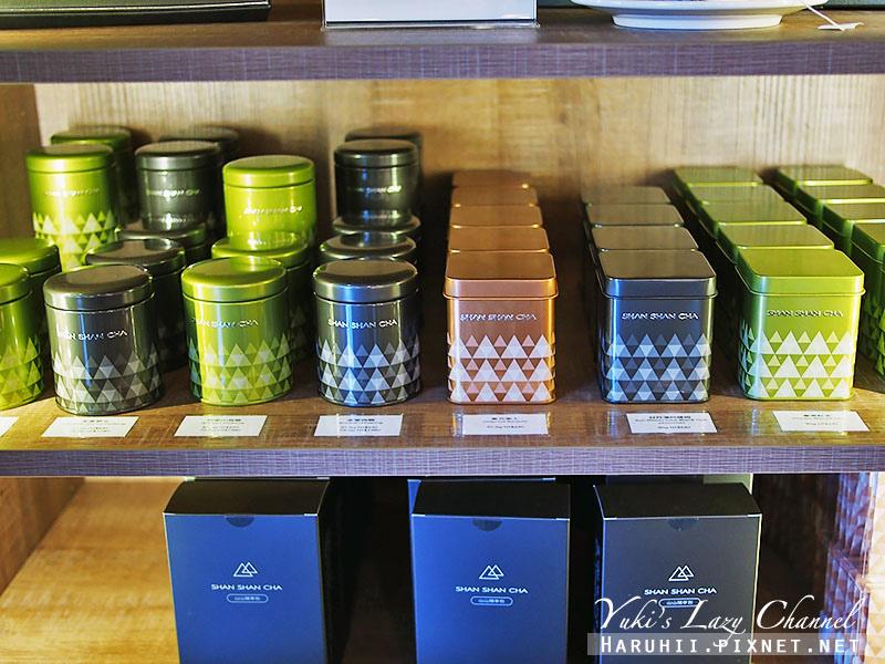 山山來茶內湖下午茶8