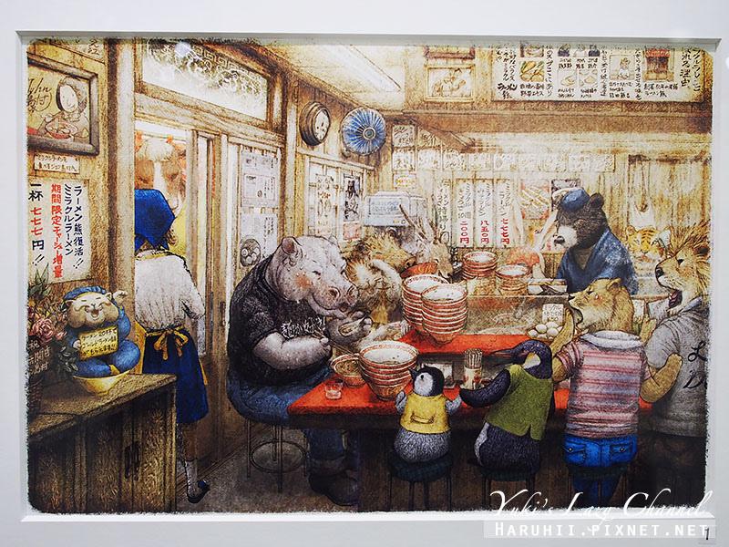 波隆納世界插畫大展40