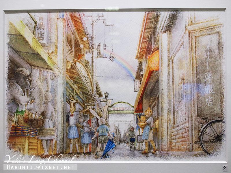 波隆納世界插畫大展42
