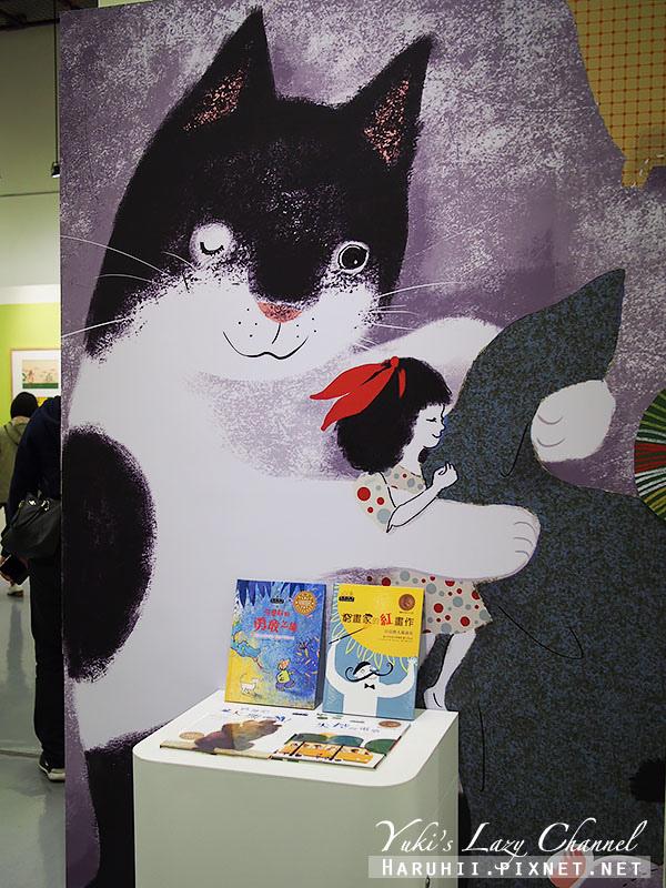 波隆納世界插畫大展47