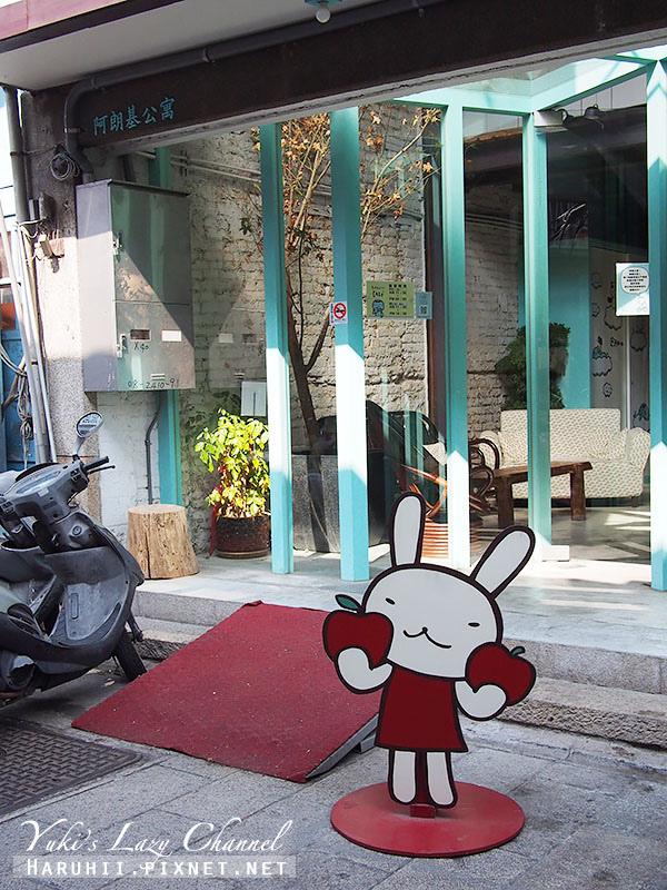 台南神農街4
