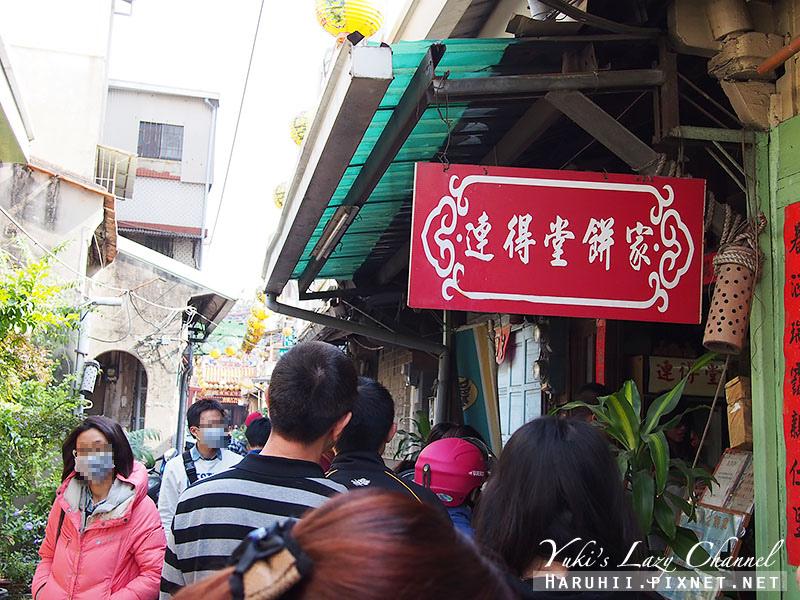 台南連得堂餅家手工煎餅1