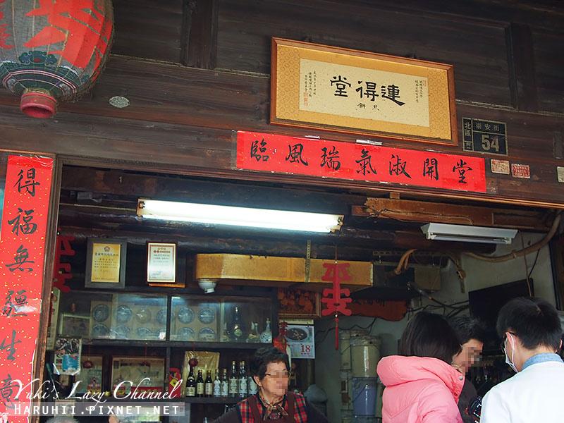 台南連得堂餅家手工煎餅3
