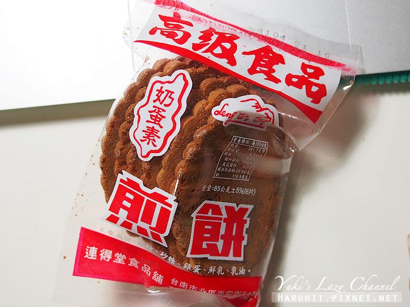 台南連得堂餅家手工煎餅7