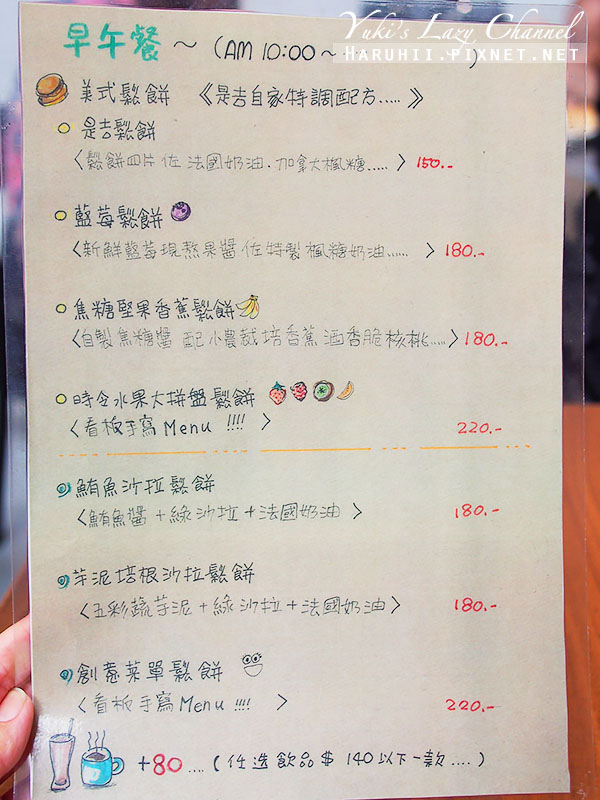台南是吉咖啡cafe ichi18