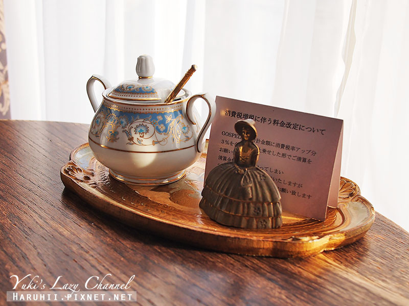 京都GOSPEL咖啡10