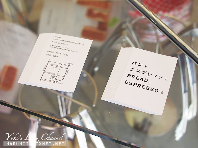 BreadEspresso法式吐司15